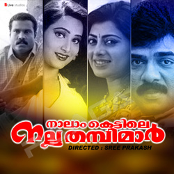 Listen to Madhu Mazhai Peitha songs from Nalamkettile