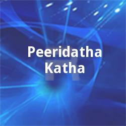 Peridatha Kadha songs