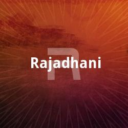 Listen to Aayine songs from Rajadhani