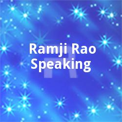 Ramji Rao Speaking