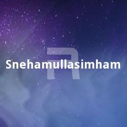 Snehamullasimham