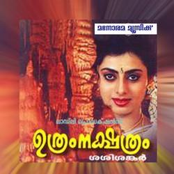 Uthram Nakshathram songs