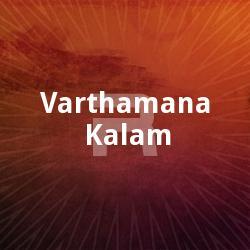 Varthamana Kalam