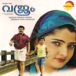 Listen to Varnamayil songs from Vajram