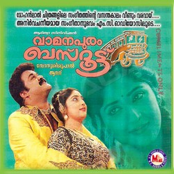Listen to Rajavin Paarvai songs from Vamanapuram Bus Route