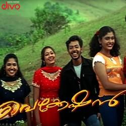 Listen to Viraha Thamburu songs from Vacation