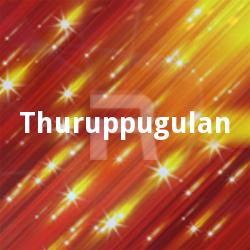 Listen to Alakadalil songs from Thuruppugulan