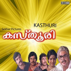 Listen to Edavakayalin songs from Kasthuri