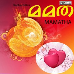Listen to Chollu Chollu songs from Mamatha