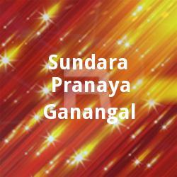 Sundara Pranaya Ganangal