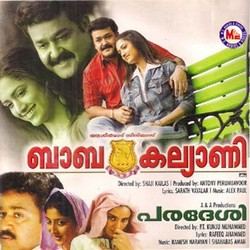 Listen to Kai Niraye songs from Baba Kalyani