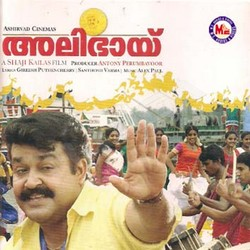 Listen to Pinchukidangale songs from Ali Bhai