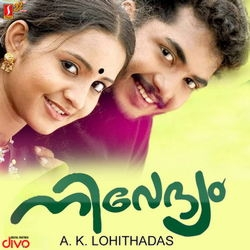 Listen to Chittaattin Kaavil songs from Nivedyam