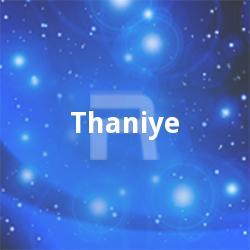 Listen to Ragam Sokam songs from Thaniye