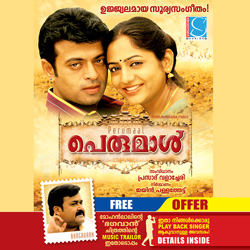 Listen to Parijatham songs from Perumaal