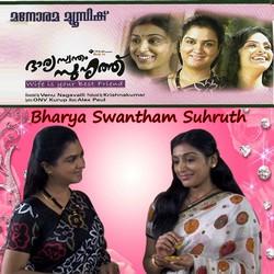 Bharya Swantham Suhruthu songs