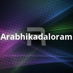 Listen to Konchum Kuyile songs from Arabhikadaloram