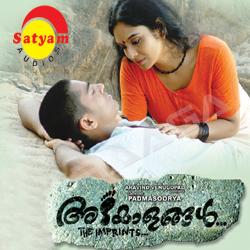 Listen to Elaku Elaku songs from Adayalangal