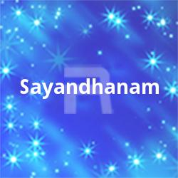 Listen to Thalamidu songs from Sayandhanam