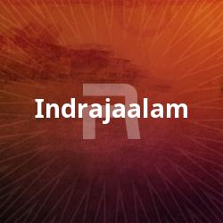 Indrajaalam