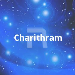 Listen to Aanandham Poovidum songs from Charithram