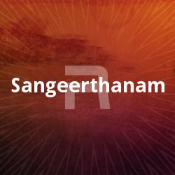 Listen to Sangeerthanam songs from Sangeerthanam
