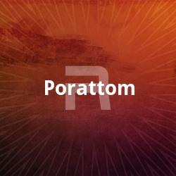 Listen to Anuragham Our Shaaham songs from Porattom
