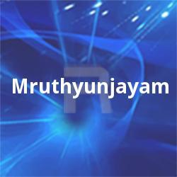 Listen to Priyathe songs from Mruthyunjayam