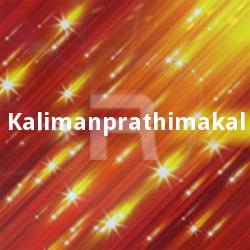 Kalimanprathimakal
