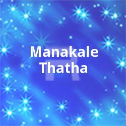 Listen to Thaarukale songs from Manakale Thatha