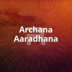Listen to Sangama Mangala songs from Archana Aaradhana