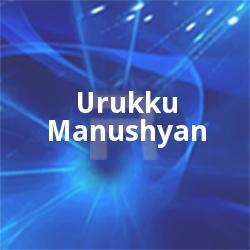 Urukku Manushyan
