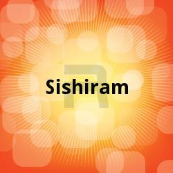 Sishiram