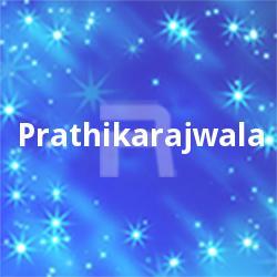 Prathikarajwala