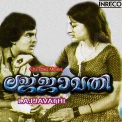 Listen to Mazha Peyuthu Peyuthu songs from Lajjavathi