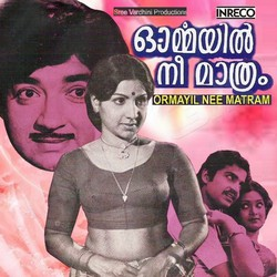 Listen to Pathiravin songs from Ormayil Nee Mathram