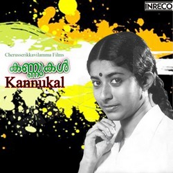Listen to Easwara Jagatheeswara songs from Kannukal