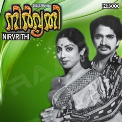 Listen to Oru Poo songs from Nirvrithi