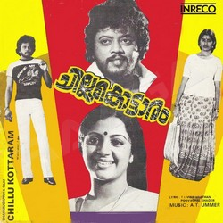 Listen to Aasamasakal Nalkan songs from Chillukottaram
