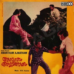 Listen to Orithal Vidarnnal songs from Anantham Ajnatham