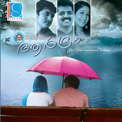 Listen to Kunjattakkili songs from Aadram (Album)
