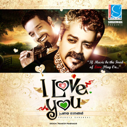 Listen to Maanjupooy songs from I Love You (Album)