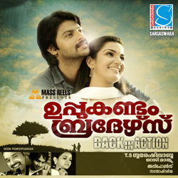 Listen to Saronin Geetham karoeke songs from Uppukandam Brothers Back In Action