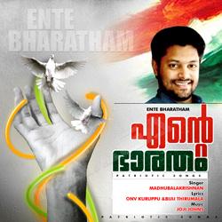 Listen to Bharathamenna songs from Ente Bharatham (Album)