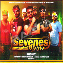 Listen to Kalamonnu Kalal songs from Sevens
