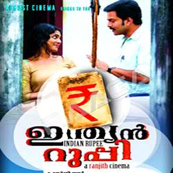 Listen to Ee Puzhayum songs from Indian Rupee