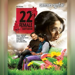 Listen to Neeyo songs from 22 Female Kottayam