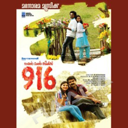 Listen to Chenthamara Theno songs from 916 - Nine One Six