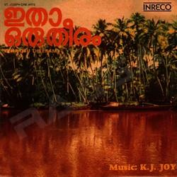 Listen to Akkarayikkara songs from Etha Oru Theeram