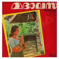 Listen to Anuraga Nattile songs from Madalasa